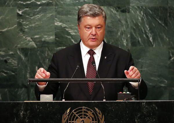 Украина продолжает сотрудничество с МВФ
