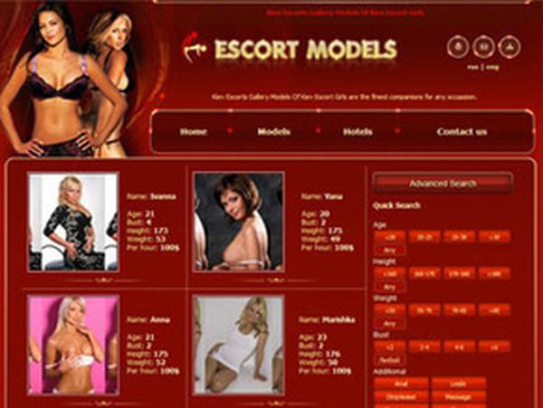 Элитные проститутки Москвы vip эскорт услуги девушки по