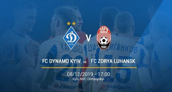 Динамо - Заря: онлайн трансляция матча