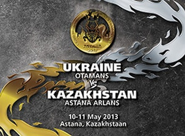 Украинские атаманы - Астана Арланс - Финал WSB