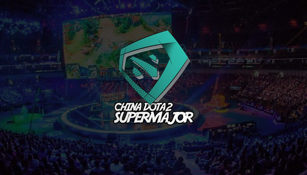 Natus Vincere и Virtus.pro приглашены на China Dota2 Supermajor