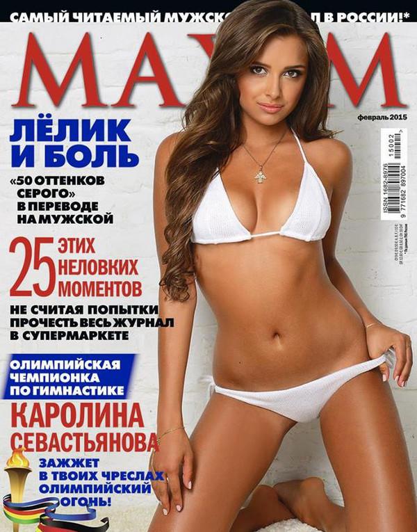 foto-russkih-sportsmenok-dlya-muzhskih-zhurnalov