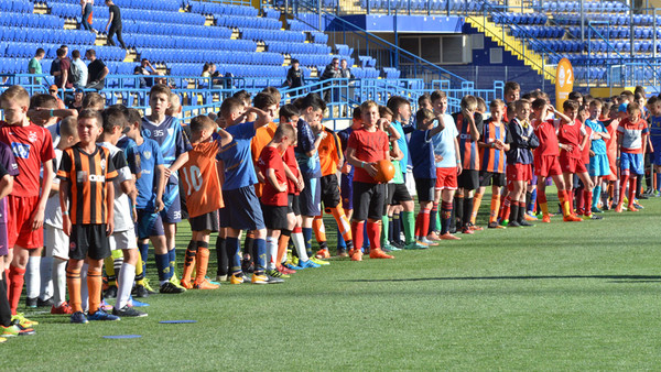 Shakhtar Talent Day