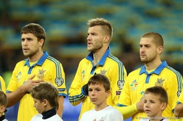 Прогноз на матч Хорватия - Украина от букмекеров