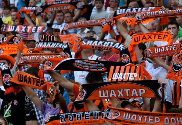 Болельщики получили возможность купить билеты на матчи Шахтера в ЛЕ