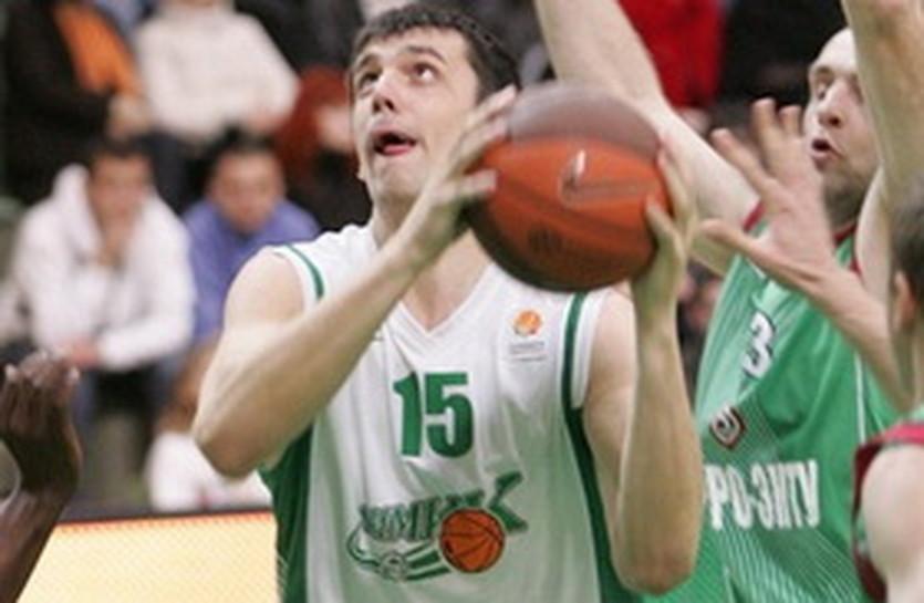 Андрей Агафонов, фото БК Химик
