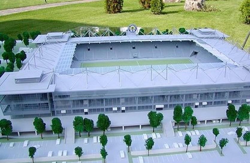 Проект стадиона, фото ФК Металлург Д