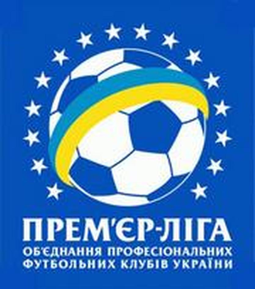 Премьер-лига перенесла время начала двух матчей 5-ого тура