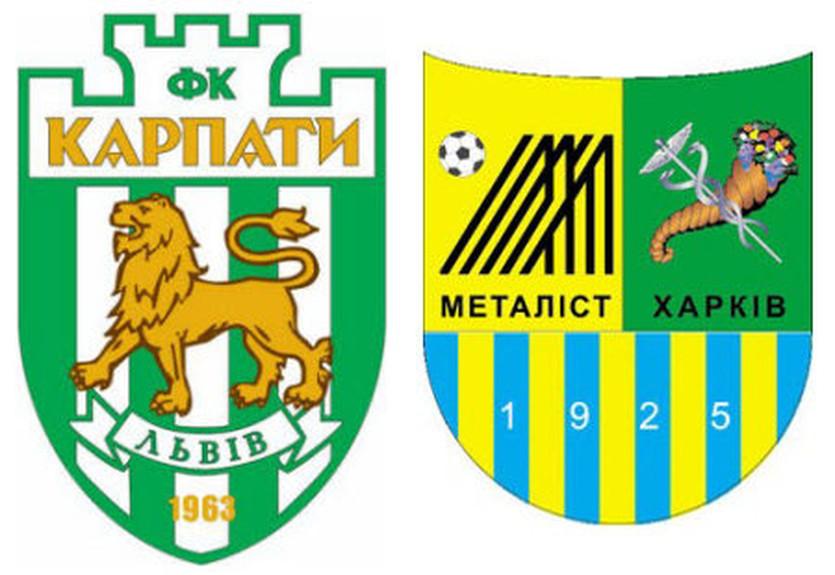 КДК ФФУ приняло решение по скандальному матчу Металлиста и Карпат