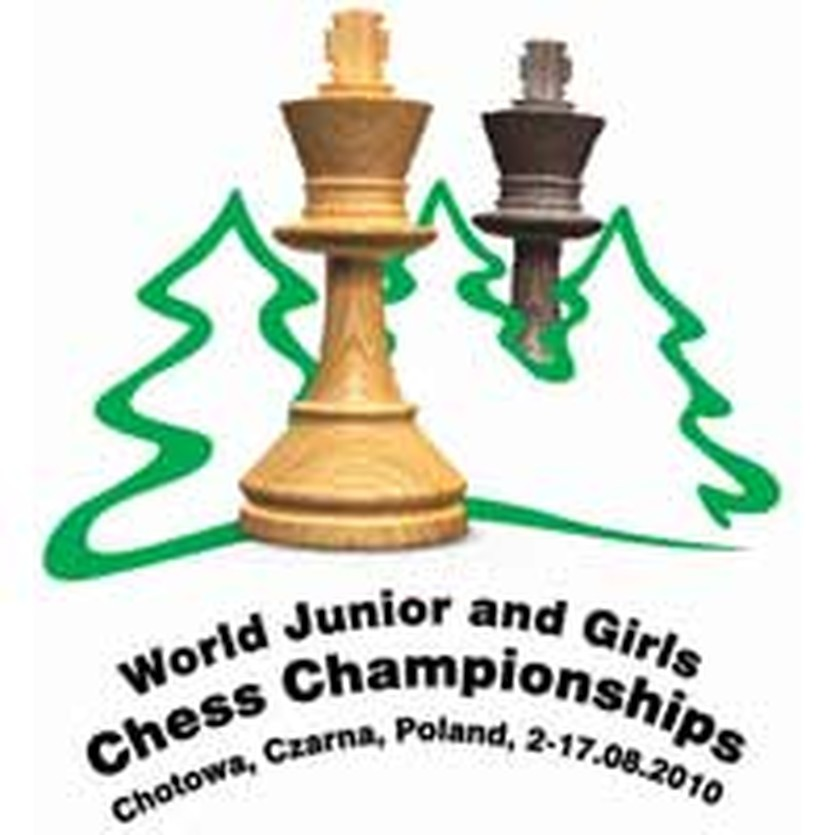 Шахматы. На юниорском чемпионате мира украинцы не блещут