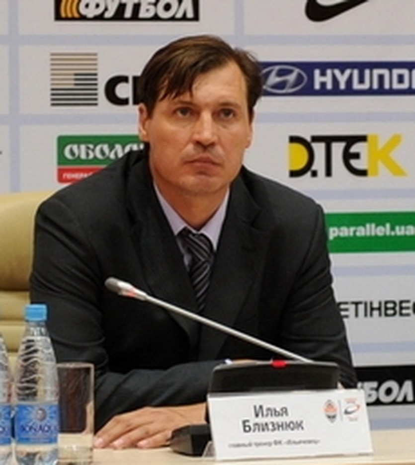 Илья Близнюк, фото ФК Шахтер