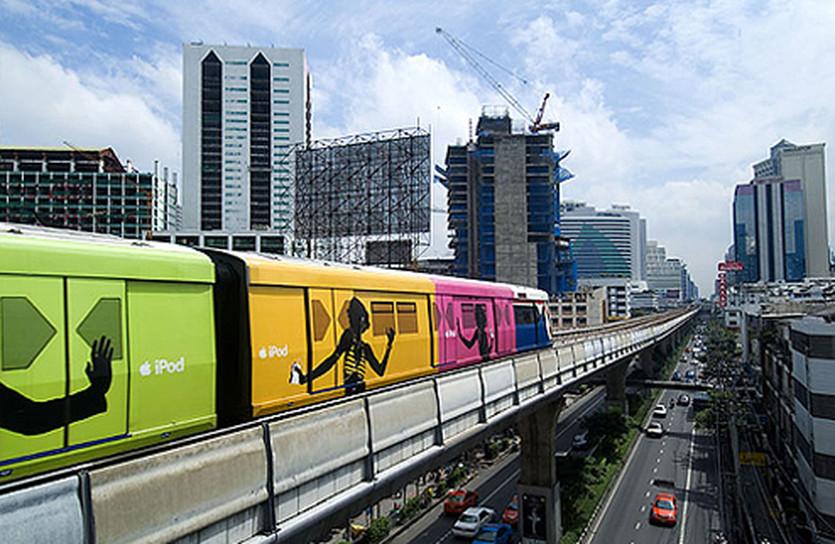 Бангкок, Таиланд. Теннис уходит на восток