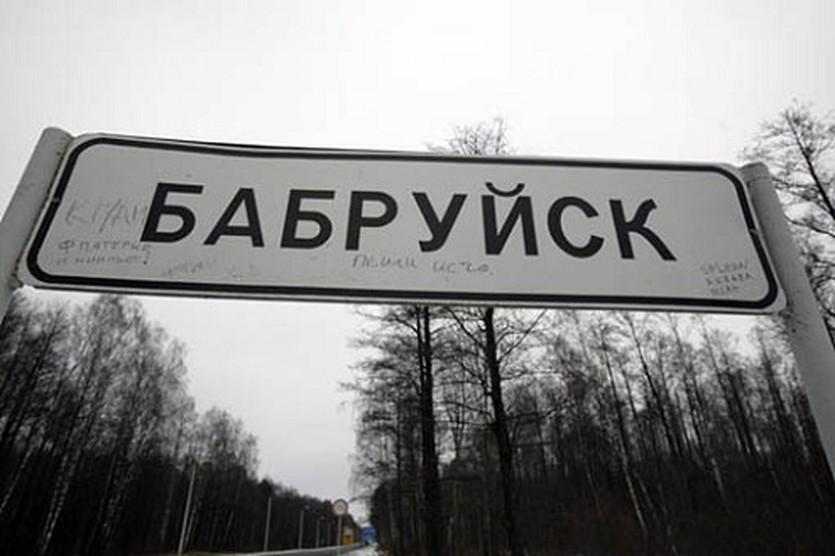 Фото ilyabirman.ru