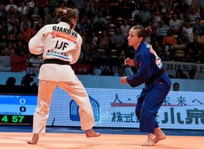 judo.teamusa.org