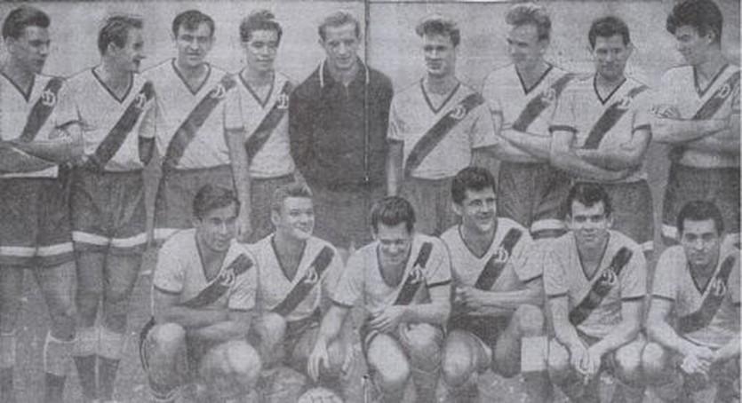 Киевское Динамо 1961 года, фото junik.lv