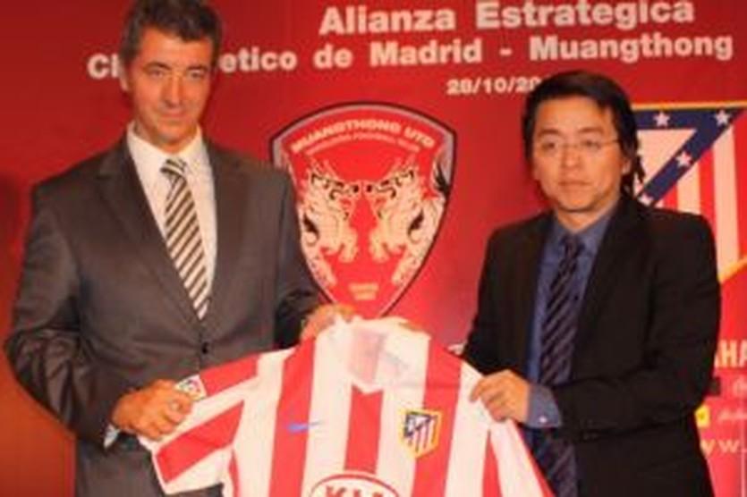 Атлетико подписывает контракт с тайваньцами
