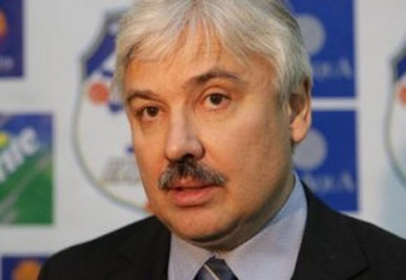 фото bagnet.org