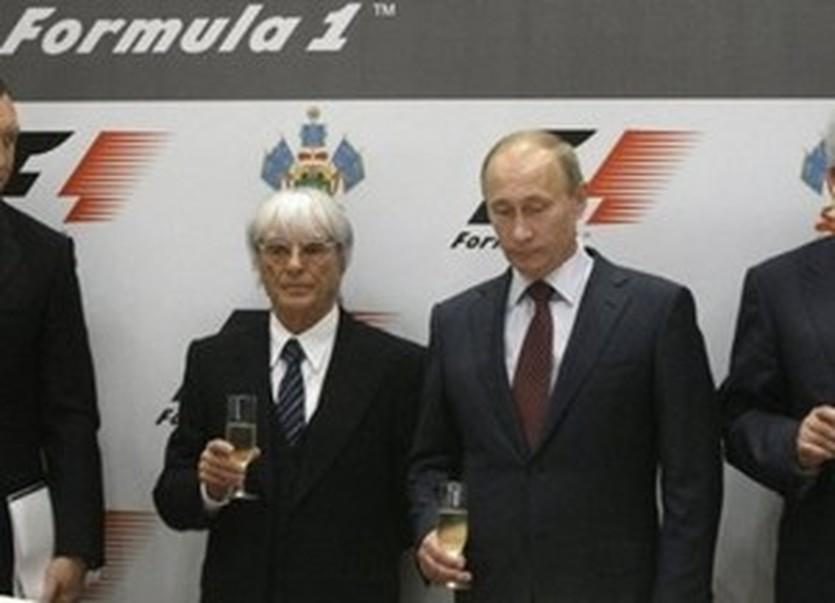 Подписание договора на проведение Гран-при Сочи, АР