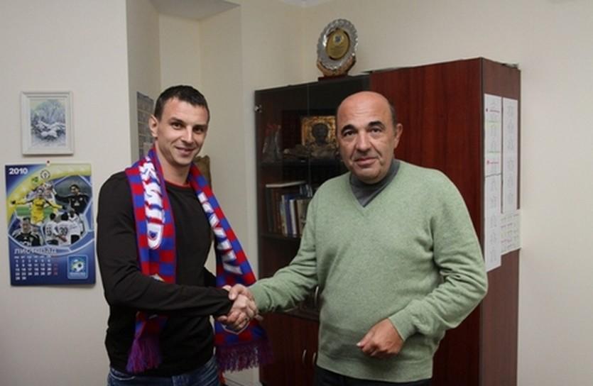 Александр Ковпак, фото ФК Арсенал