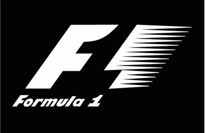 В Украине построят трассу для Формулы-1?