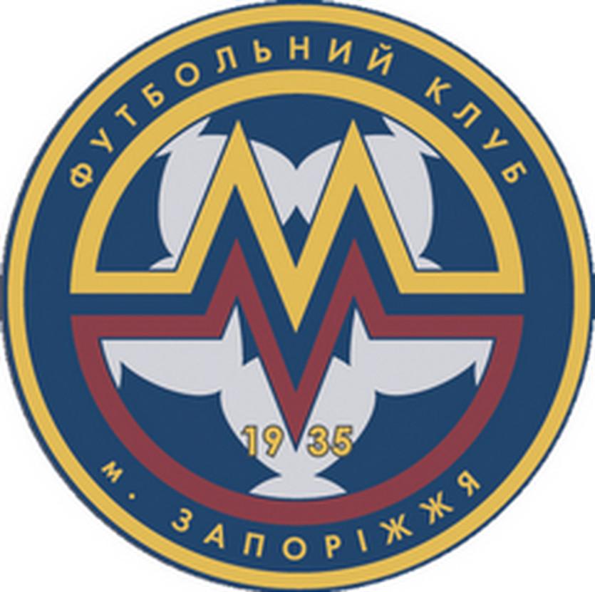 Футболисты запорожского Металлурга приступили к тренировкам