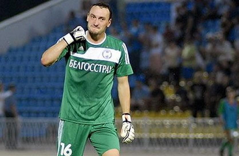 Сергей Веремко, фото google.com.ua