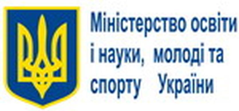 В Украине будет создана Академия хоккея
