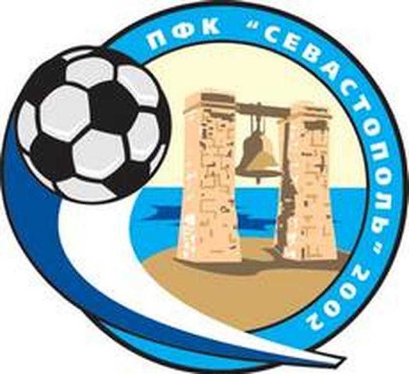 Севастополь определился со списком игроков на третий сбор