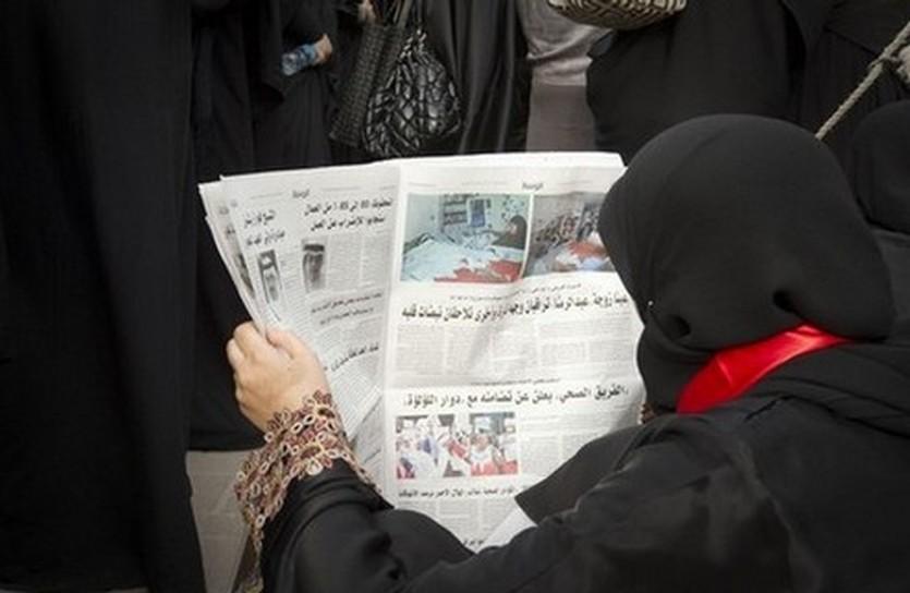 А в это время в Бахрейне, АР