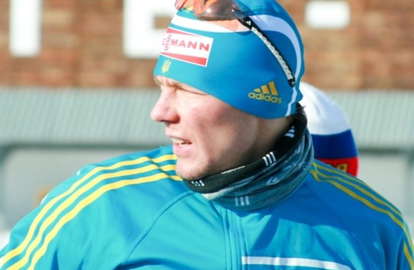 Андрей Дериземля, biathlon.com.ua
