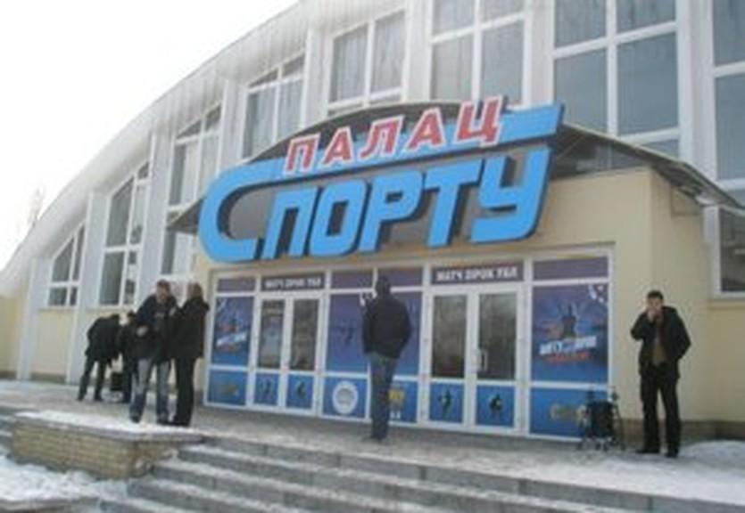 фото А.Игнатенко, iSport.ua