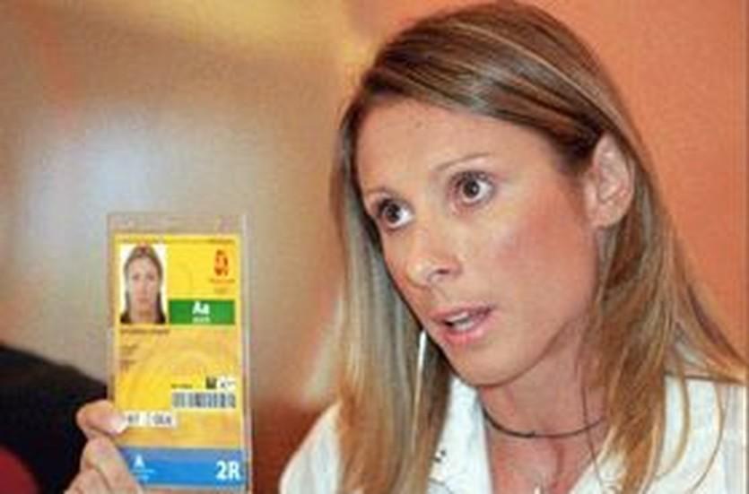 Катерина Тану, sport.gr