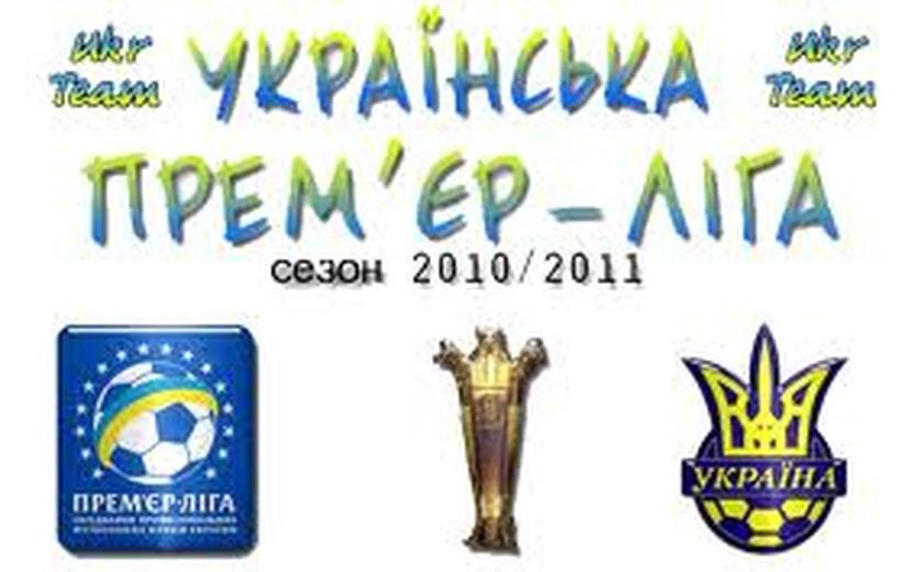 Чемпионат Украины по футболу на канале Евроспорт