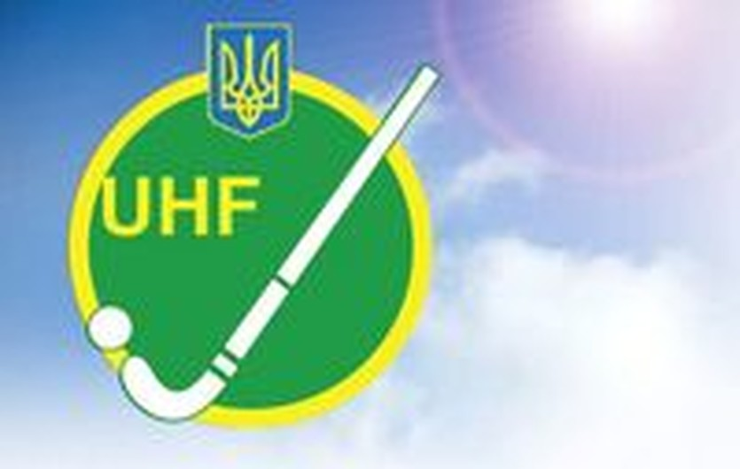 uhf.com.ua
