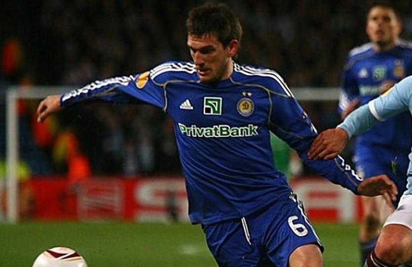 Горна Попов, фото ФК Динамо