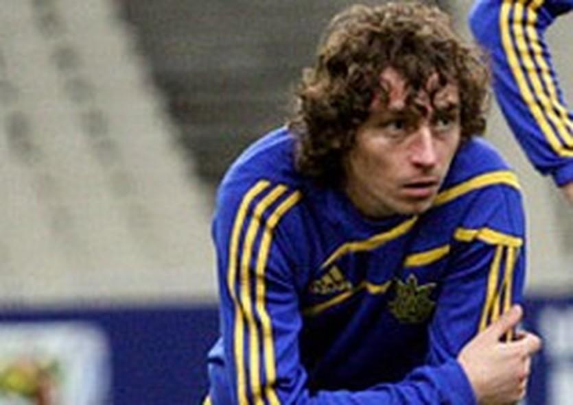 Фото dynamo.kiev.ua