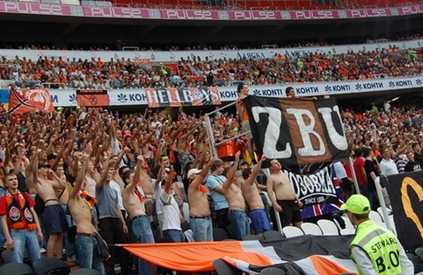 фото zaboysultra.com