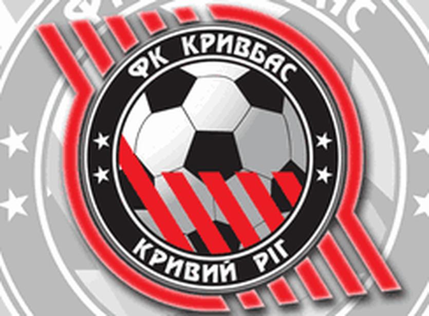 Лисицкий, Бартулович и Канкава продолжат выступления в Кривбассе