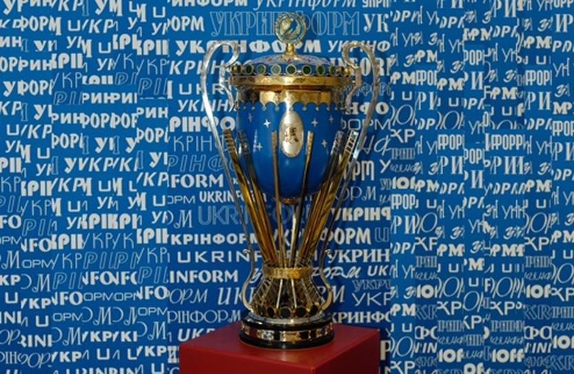 За чемпионский Кубок поборются 12 команд. Фото iSport.ua