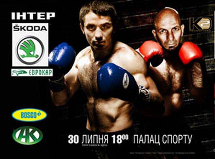 Байсангуров и Миранда, фрагмент постера с k2ukraine.com