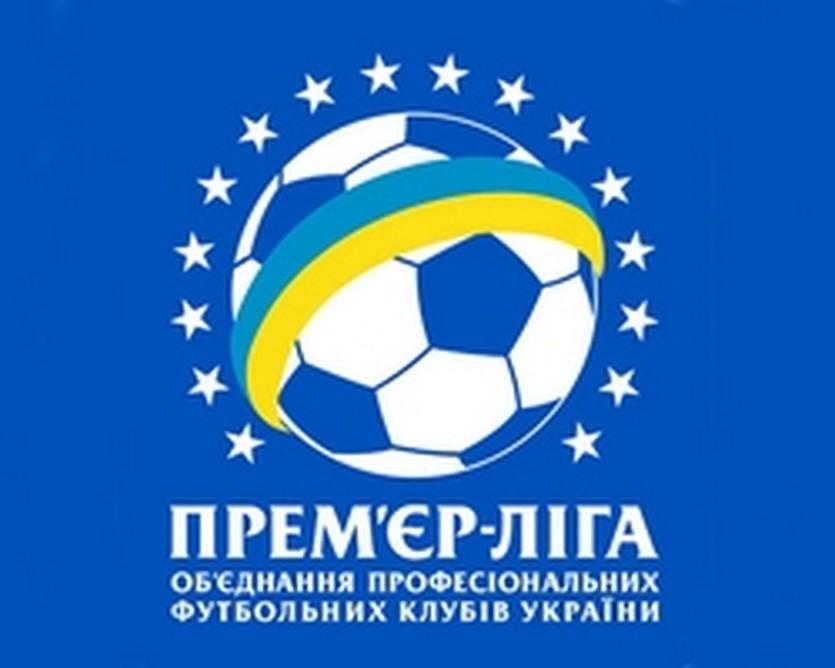 Премьер-лига определилась с датами третьего тура