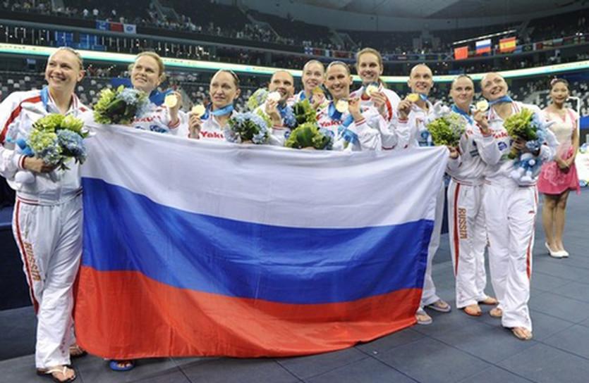 Сборная России, Getty Images