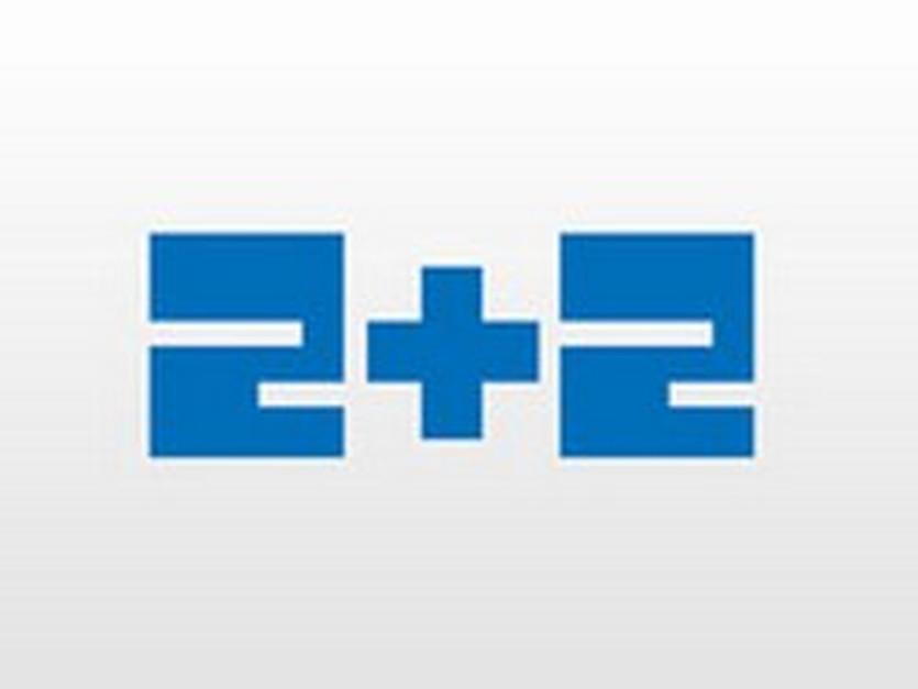 Матч Динамо — Рубин перенесли на 2+2