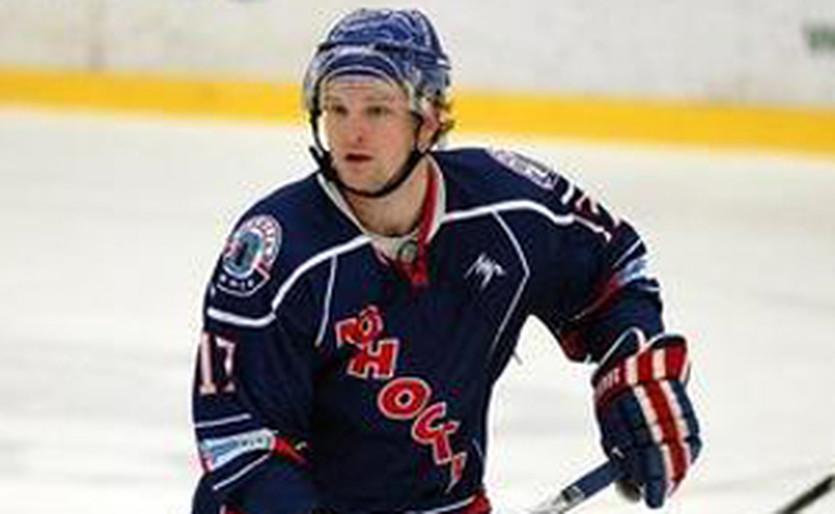 hockey.ua