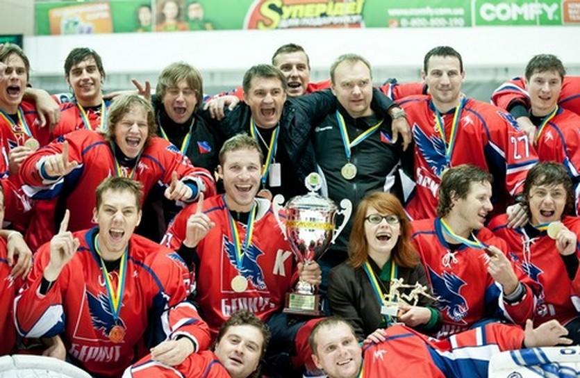 Беркут — чемпион Кубка Губернатора. ФОТО