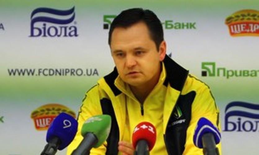 Фото ФК Днепр