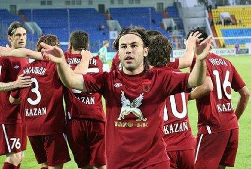 фото ФК Рубин