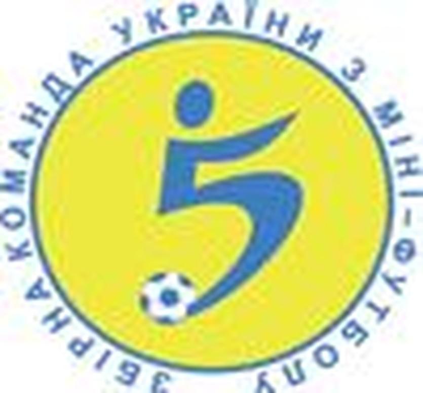 Футзал. Сборную Украины ждут в Азербайджане