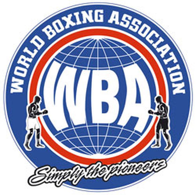 Впервые в Украине состоится Конвенция WBA