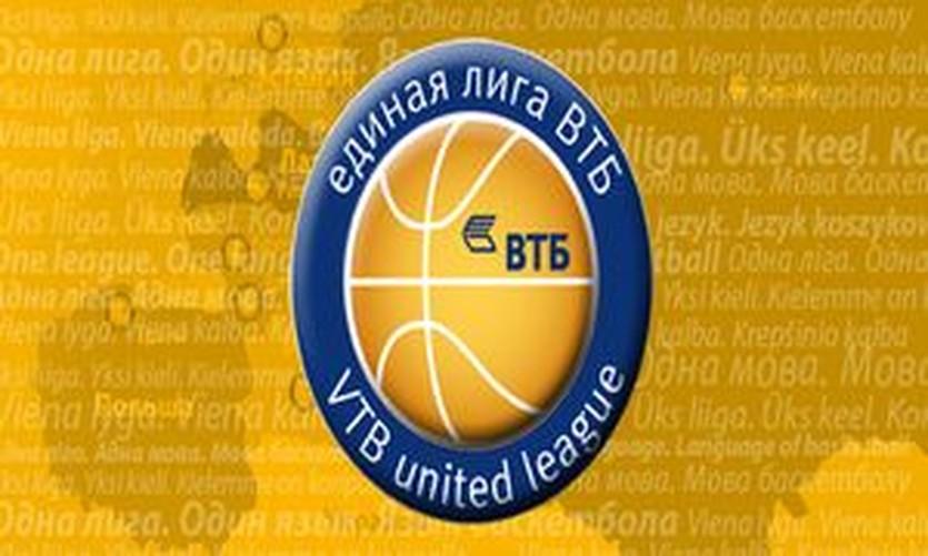 vtb-league.com